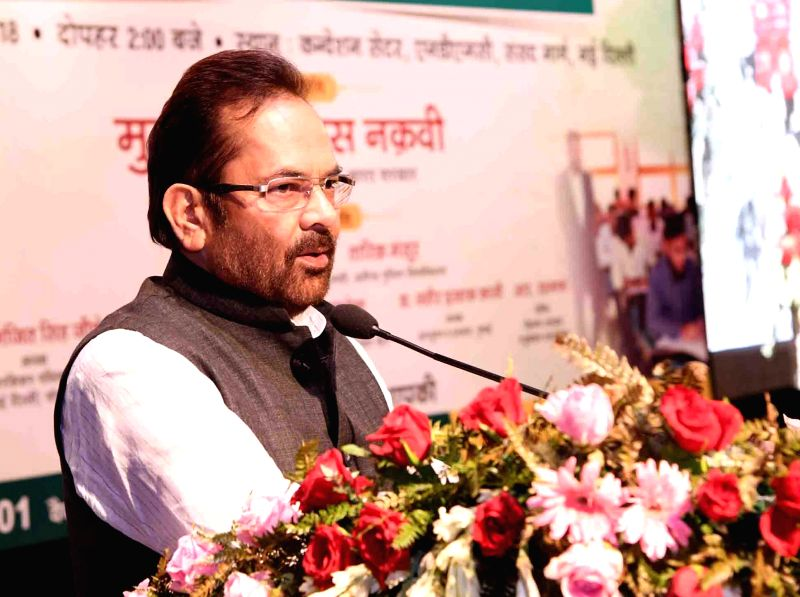 Union Minister for Minority Affairs Mukhtar Abbas Naqvi addresses at the presentation ceremony of the certificates to the Bridge Course students in New Delhi on July 14, 2018.