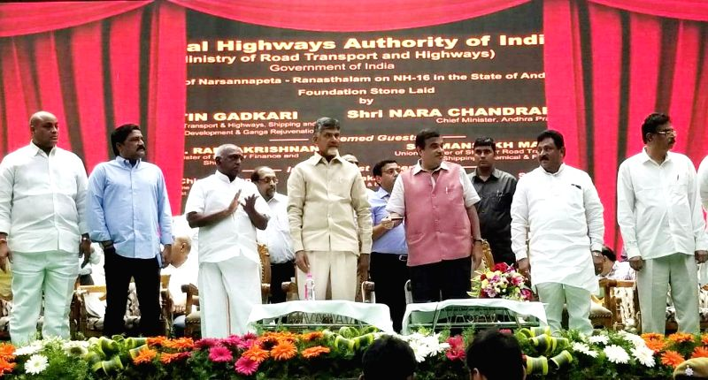 Union Minister for Road Transport & Highways, Shipping and Water Resources, River Development & Ganga Rejuvenation Nitin Gadkari lays the foundation stone and inaugurated the ... - N. Chandrababu Naidu