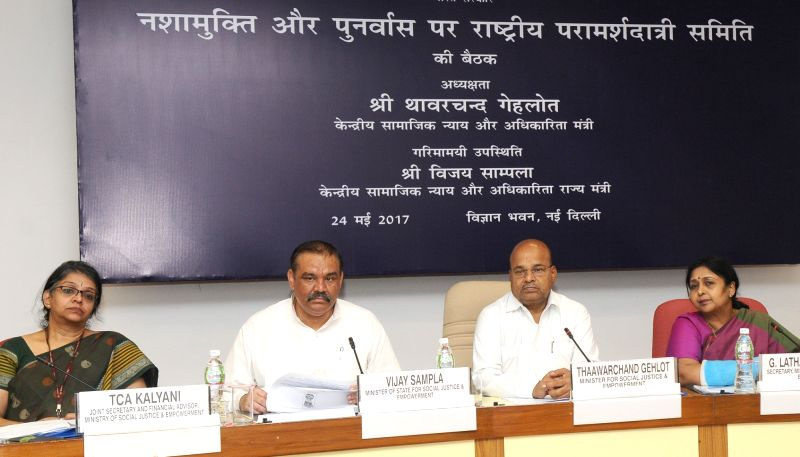 Union Minister for Social Justice and Empowerment Thaawar Chand Gehlot chairs National Consultative Committee meeting on De- addiction and Rehabilitation, in New Delhi on May 24, 2017. ...