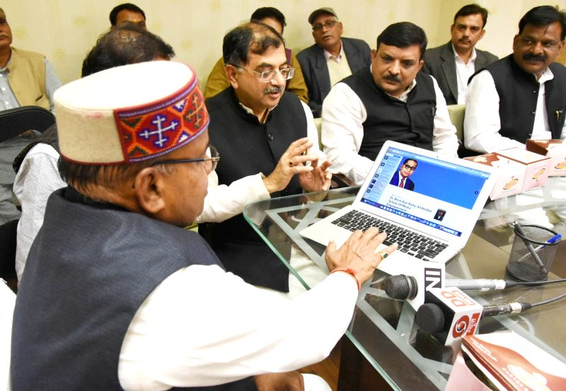 Union Minister for Social Justice and Empowerment Thaawar Chand Gehlot inaugurates the Website of Dr. B.R. Ambedkar School of Media Empowerment to train Dalit and Tribal Youth in media, in ...