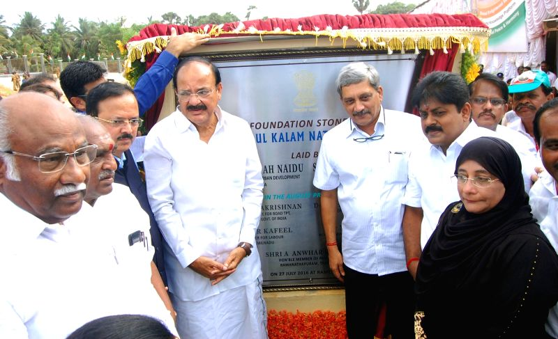 Union Minister for Urban Development, Housing & Urban Poverty Alleviation and Information & Broadcasting M. Venkaiah Naidu and the Union Minister for Defence Manohar Parrikar laid ... - M. Venkaiah Naidu