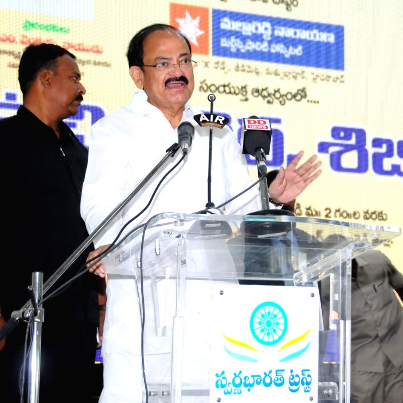 Union Minister for Urban Development, Housing & Urban Poverty Alleviation and Information & Broadcasting M Venkaiah Naidu addresses at the inauguration of mega medical camp & ... - M Venkaiah Naidu