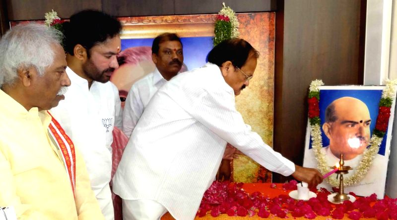 Union Minister for Urban Development, Housing and Urban Poverty Alleviation and Parliamentary Affairs, M. Venkaiah Naidu, Telangana BJP chief G Kishan Reddy, party veteran Bandaru Dattatreya pay ... - M. Venkaiah Naidu, G Kishan Reddy and Shyama Prasad Mukherjee
