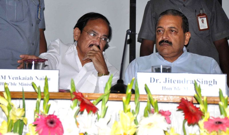 Union Minister for Urban Development, Housing and Urban Poverty Alleviation and Parliamentary Affairs M. Venkaiah Naidu and Minister of State for Science and Technology (Independent Charge), Earth ... - Office, M. Venkaiah Naidu and Jitendra Singh