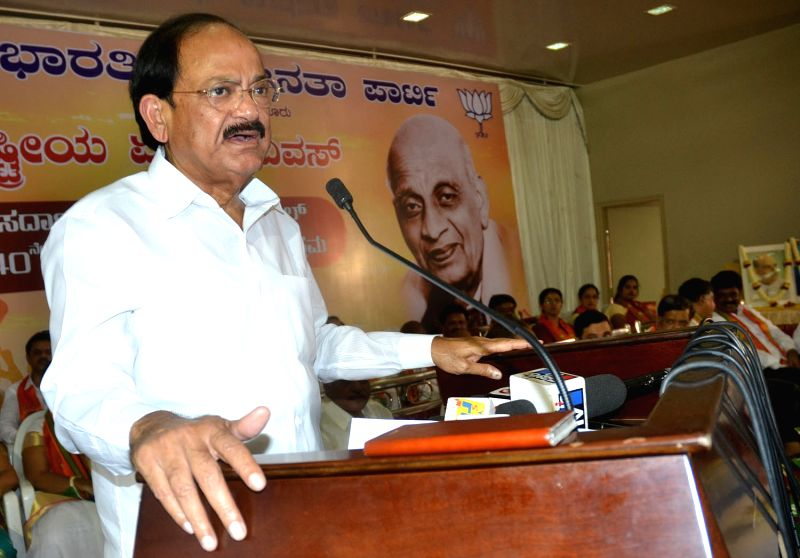 Union Minister for Urban Development, Housing and Urban Poverty Alleviation and Parliamentary Affairs M. Venkaiah Naidu addresses during the birth anniversary celebration of Sardar ... - M. Venkaiah Naidu and Sardar Vallabhbhai Patel