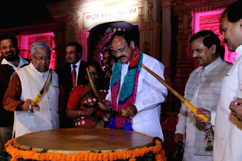 Union Minister for Urban Development, Housing and Urban Poverty Alleviation and Parliamentary Affairs M. Venkaiah Naidu during inauguration of Rashtriya Sanskriti Mahotsav in New Delhi, on ... - M. Venkaiah Naidu
