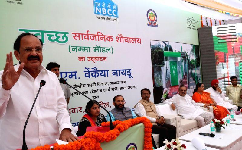 Union Minister for Urban Development, Housing and Urban Poverty Alleviation and Parliamentary Affairs M. Venkaiah Naidu addresses during the inauguration of the modern 'Swachh Sauchalay' ... - M. Venkaiah Naidu