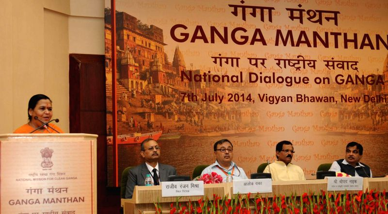 Union Minister for Water Resources, River Development and Ganga Rejuvenation Uma Bharati addresses during inauguration of 'Ganga Manthan- National Dialogue on Ganga' - a programme organised by ...