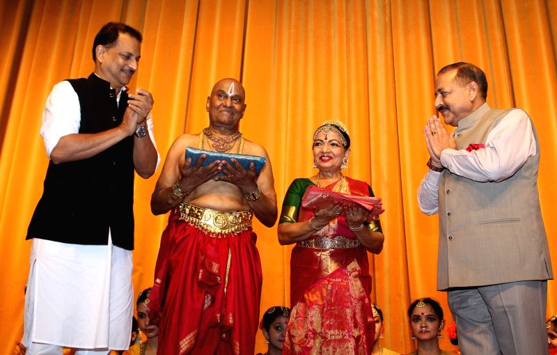 Union Minister Jitendra Singh, BJP parliamentarian Rajiv Pratap Rudy and Famed Kuchipudi dancer Raja Reddy during the 22nd National Festival of Music and Dance-Parampara 2018 at Kamani ... - Jitendra Singh and Reddy