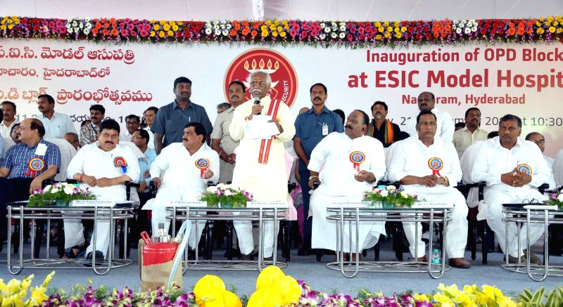 Union Minister of State for Labour and Employment Bandaru Dattatreya during the inauguration of ESCI Model Hospital in Hyderabad on Nov 21, 2015.