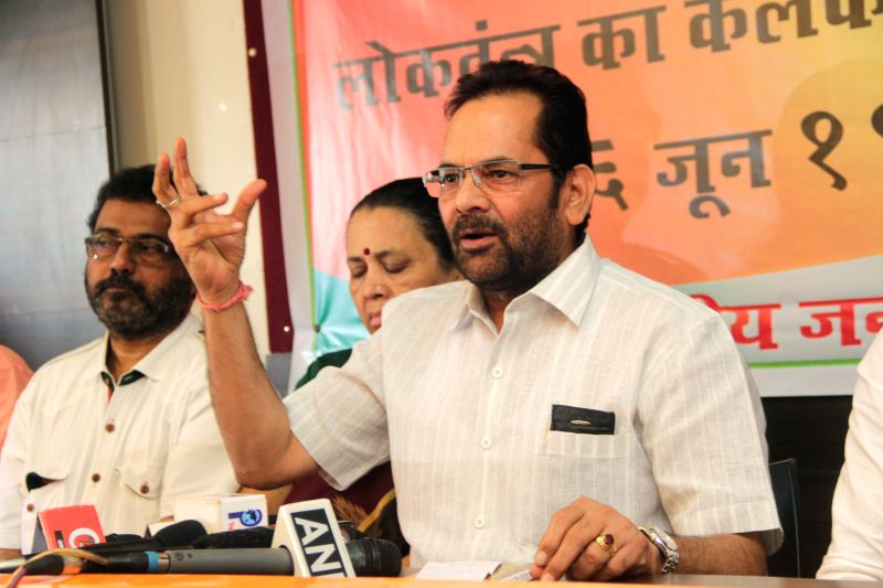 Union Minister of State for Parliamentary Affairs Mukhtar Abbas Naqvi addresses a press conference in Panaji on June 26, 2015.