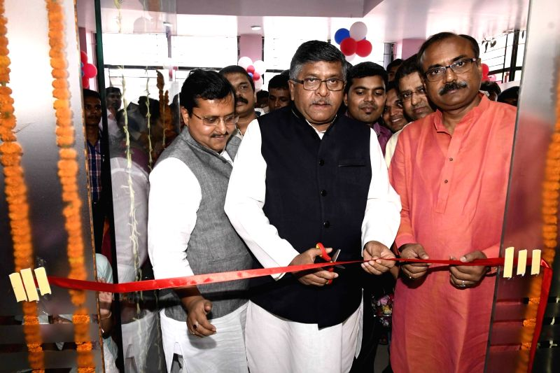Union Minister Ravi Shankar Prasad during a programme in Patna on April 19, 2017. - Ravi Shankar Prasad