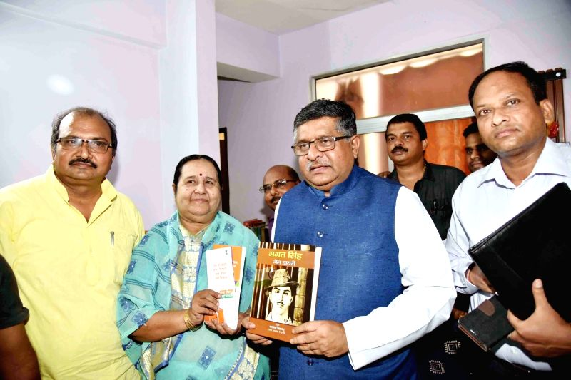 Union Minister Ravi Shankar Prasad during a programme in Patna on June 8, 2018. - Ravi Shankar Prasad