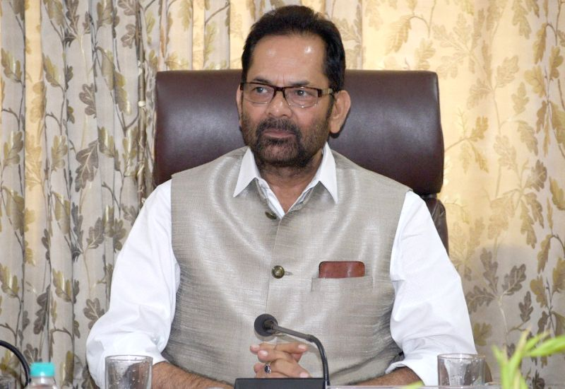 Union Minority Affairs Minister Mukhtar Abbas Naqvi chairs the review meeting on completion of Haj 2017, in Mumbai on Oct 6, 2017. - Mukhtar Abbas Naqvi