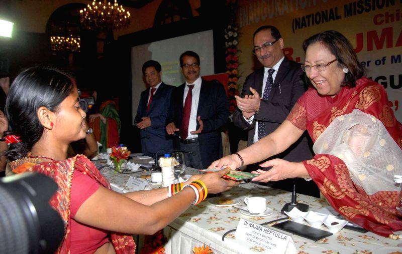 Union Minority Affairs Minister Nazma Hepatullah at the launch of 'Pradhan Mantri Jan Dhan Yojana' (PMJDY) in Kolkata on Aug 28, 2014. - Nazma Hepatullah