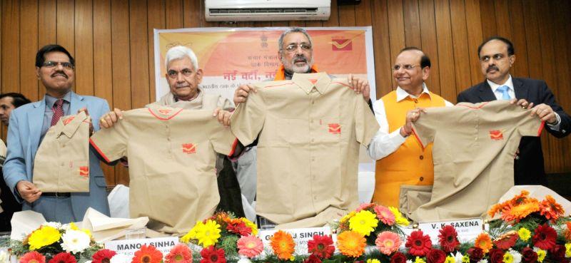 Union MoS for Communications (I/C) and Railways Manoj Sinha along with MoS for Micro, Small and Medium Enterprises (I/C) Giriraj Singh launch the New Dress Code for Postman and ... - Manoj Sinha, Giriraj Singh and Arun Kumar Panda