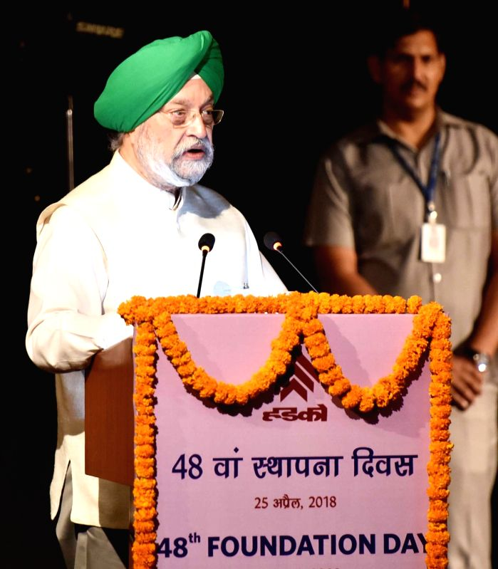 Union MoS for Housing and Urban Affairs Hardeep Singh Puri at the 48th Foundation Day of HUDCO in New Delhi on April 25, 2018.