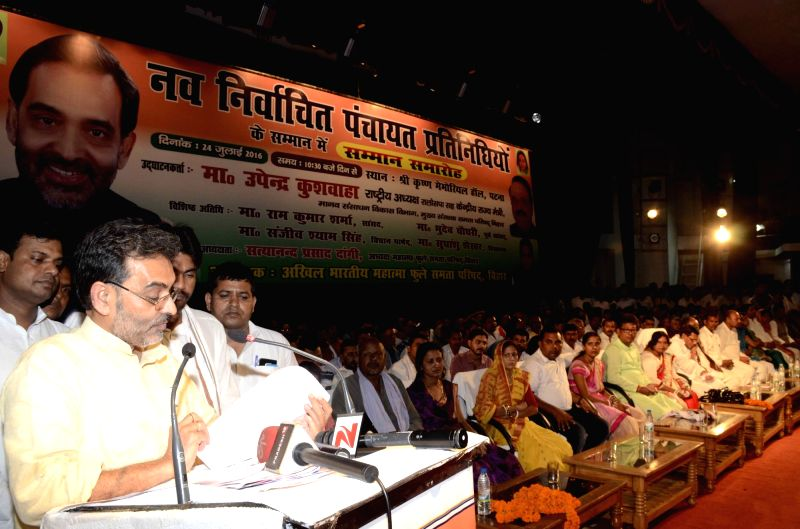 Union MoS HRD Upendra Kushwaha and Rashtriya Lok Samta Party leader addresses during a party programme in on July 24, 2016.