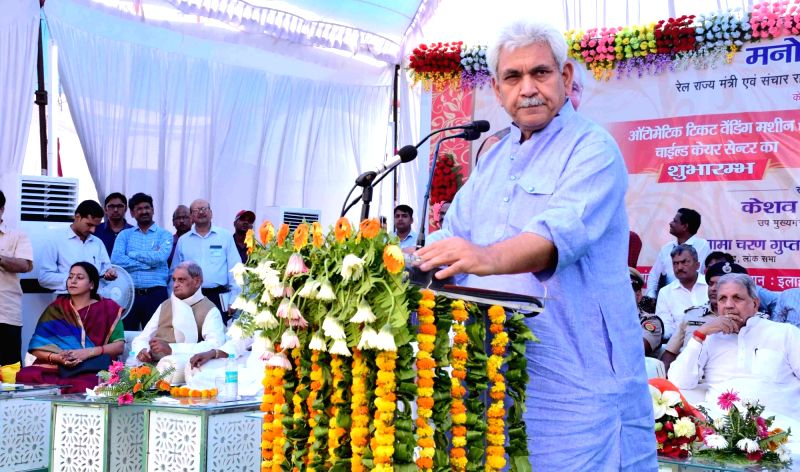Union MoS Railways Manoj Sinha during inauguration of child care centre and automatic ticket vending machine in Allahabad, on May 31, 2017. - Manoj Sinha