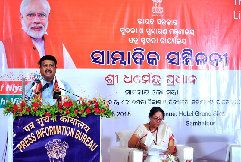 "Union Petroleum Minister Dharmendra Pradhan addresses a press conference on ""Four Years Achievements of the Union Government"", in Sambalpur, Odisha on June 10, 2018. (Photo : ... - Dharmendra Pradhan"