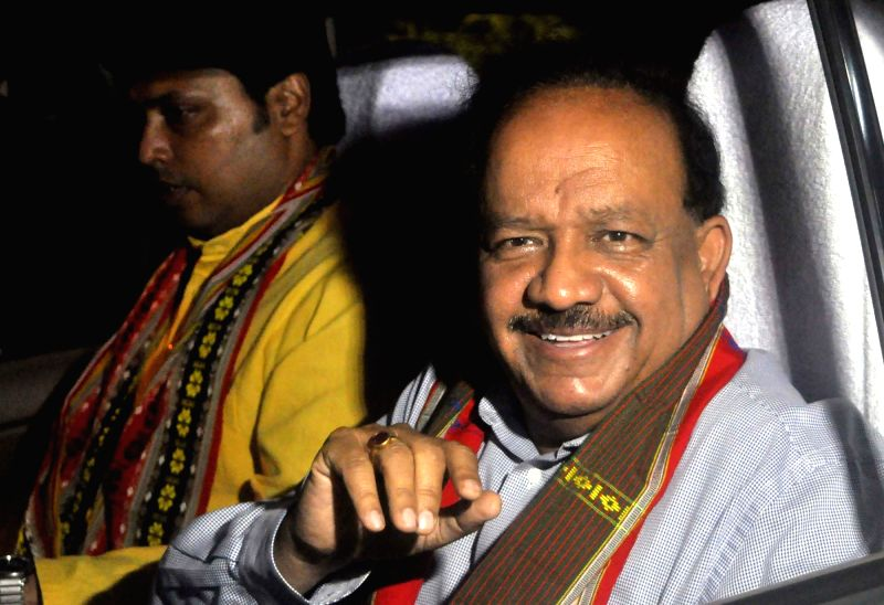 Union Science and Technology Minister Dr. Harsh Vardhan arrives in Agartala on June 1, 2017. - D