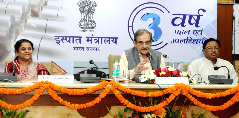 Union Steel Minister Chaudhary Birender Singh addresses a press conference on the achievements of the Ministry during 3 years of NDA Government, in New Delhi on May 23, 2017. - Chaudhary Birender Singh