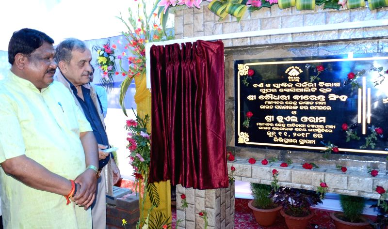 Union Steel Minister Chaudhary Birender Singh lays the foundation stone of the Burns and Plastic Surgery Department of Super Speciality block at Ispat General Hospital under SAIL, in ... - Chaudhary Birender Singh