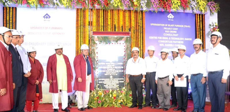 Union Steel Minister Chaudhary Birender Singh inugrates the rebuilt Blast Furnace -1 'Parvati' of Rourkela Steel Plant of SAIL in Rourkela, Bhubaneswar on June 11, 2018. - Chaudhary Birender Singh