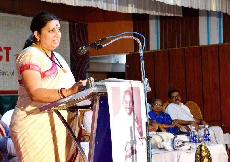 Union Textile Minister Smriti Irani addresses at the launch of Khadi Gramam Project of Aranmula Heritage Village in Kerala's Pathanamthitta district on June 11, 2018. - Smriti Irani