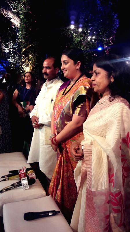 "Union Textile Minister Smriti Irani during the curtain raiser of \""Textiles India 2017\"". - Smriti Irani"