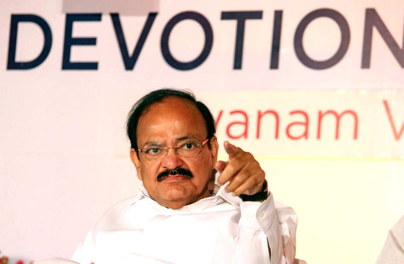 Union Urban Development Minister M Venkaiah Naidu during a programme organised to unveil the statue of Dr M S Ramaiah at M S Ramaiah Memorial Hospital campus in Bengaluru on May 21, 2017. - M Venkaiah Naidu