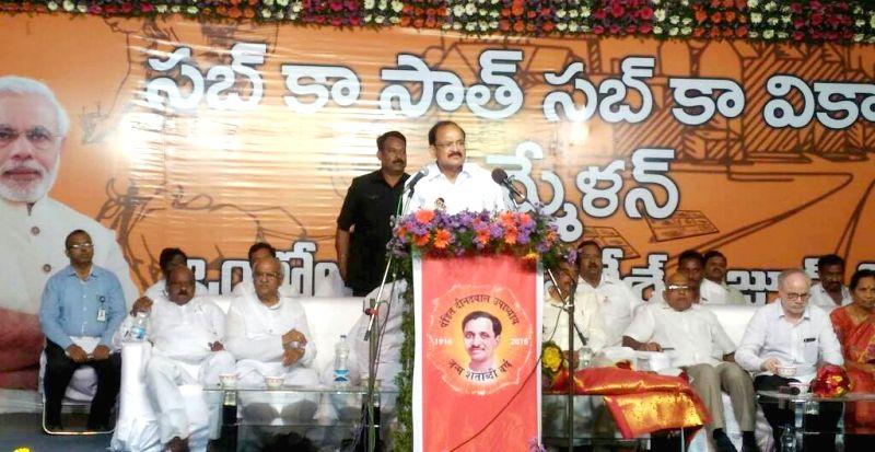 Union Urban Development Minister M. Venkaiah Naidu addresses at Sab Ka Saath Sab Ka Vikas programme, organised by HPCL, in Ongole, Andhra Pradesh on June 1, 2017. - M. Venkaiah Naidu