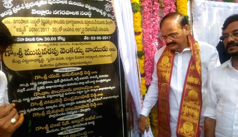 Union Urban Development Minister M. Venkaiah Naidu unveils the plaque to lay the foundation stone for AMRUT schemes at Kasturba Kalakshetram in Nellore of Andhra Pradesh on June 2, 2017. - M. Venkaiah Naidu