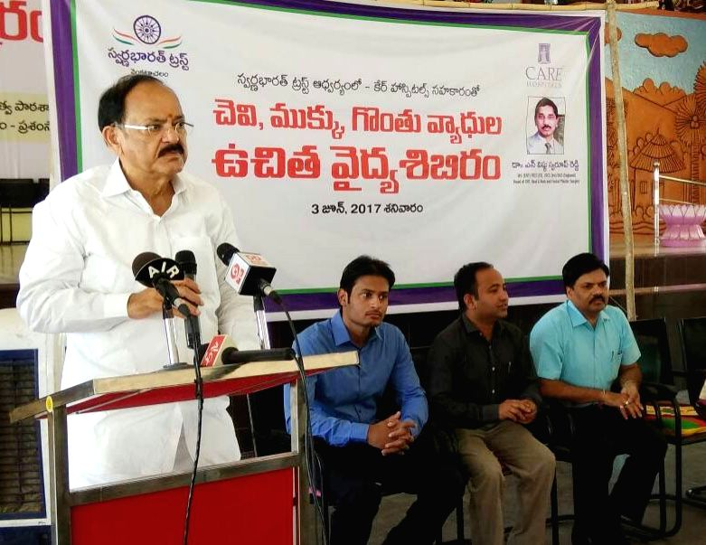 Union Urban Development Minister M. Venkaiah Naidu addresses at the health camp ENT, at Swarna Bharat Trust, in SPSR Nellore, Andhra Pradesh on June 3, 2017. - M. Venkaiah Naidu
