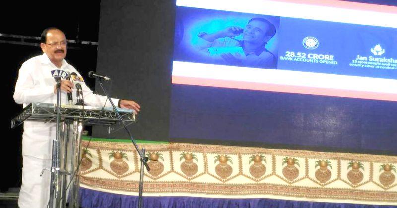 Union Urban Development Minister M. Venkaiah Naidu addresses at the 'MODI FEST' (Making of Developed India Festival), in Visakhapatnam, on June 11, 2017. - M. Venkaiah Naidu