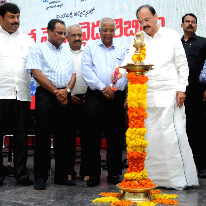 Union Urban Development Minister Venkaiah Naidu at the inauguration of a free medical camp, organised by the Swarna Bharat Trust, in Hyderabad on June 4, 2017. - Venkaiah Naidu