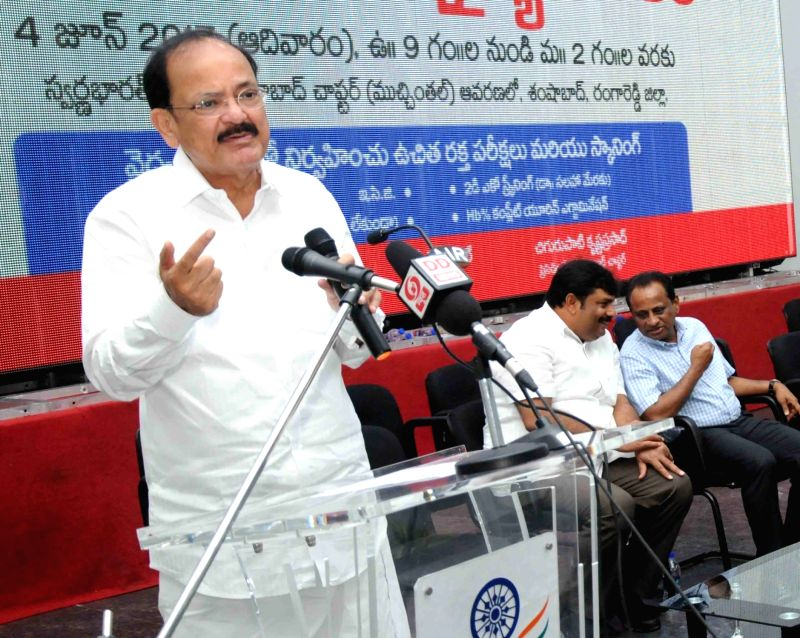 Union Urban Development Minister Venkaiah Naidu addresses at the inauguration of a free medical camp, organised by the Swarna Bharat Trust, in Hyderabad on June 4, 2017. - Venkaiah Naidu