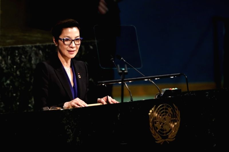 UNITED NATIONS, April 24, 2018 (Xinhua) -- Actress and United Nations Development Programme (UNDP) Goodwill Ambassador Michelle Yeoh addresses the High-Level Meeting on Peacebuilding and Sustaining Peace at the UN headquarters in New York, April 24,