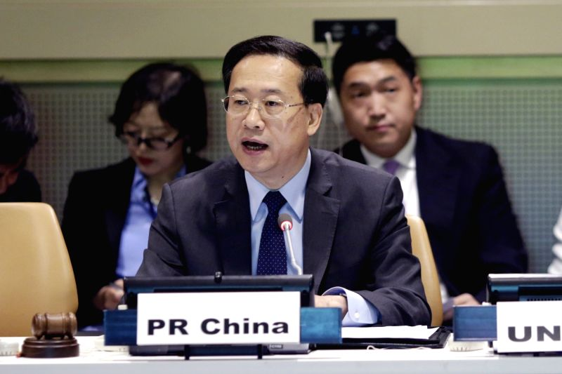 UNITED NATIONS, June 14, 2018 - Ma Zhaoxu, China's permanent representative to the United Nations, speaks during a high-level symposium on the Chinese Belt and Road Initiative and the UN 2030 Agenda ...