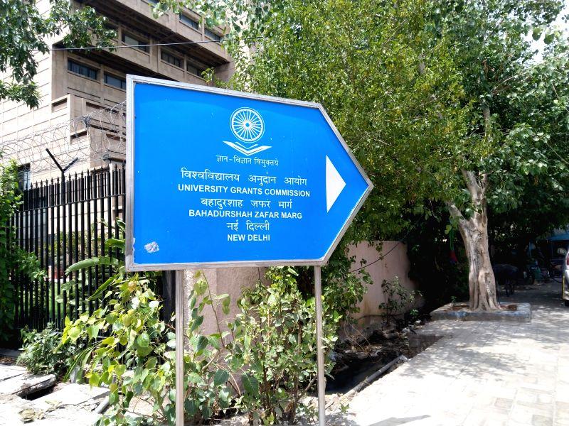 University Grants Commission  (File Photo: IANS)