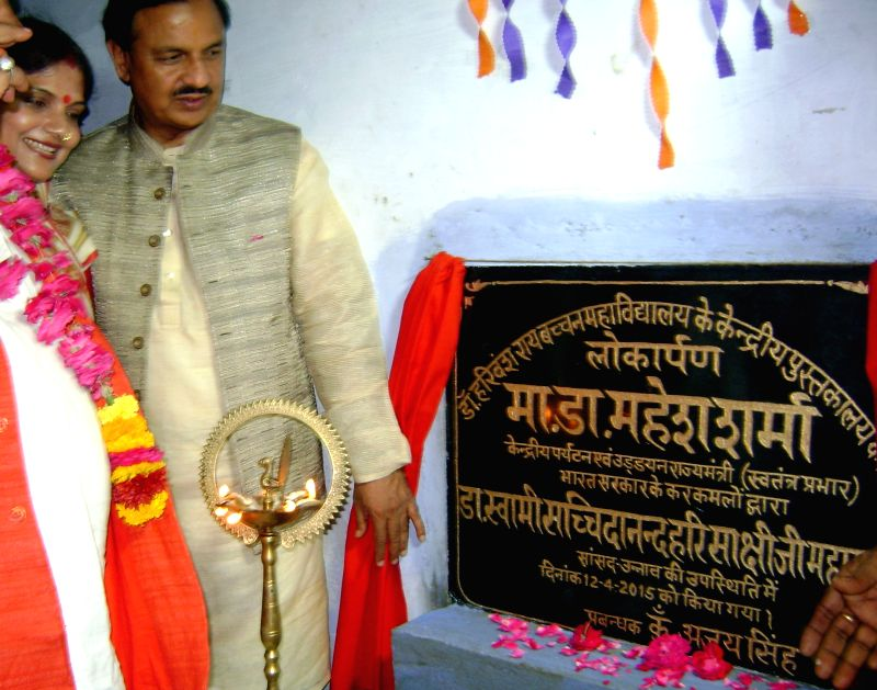 The Union Minister of State for Culture (Independent Charge), Tourism (Independent Charge) and Civil Aviation, Dr. Mahesh Sharma unveils the plaque to inaugurate the Harivanshrai Bachchan ...
