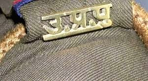 UP cop quits over police inaction