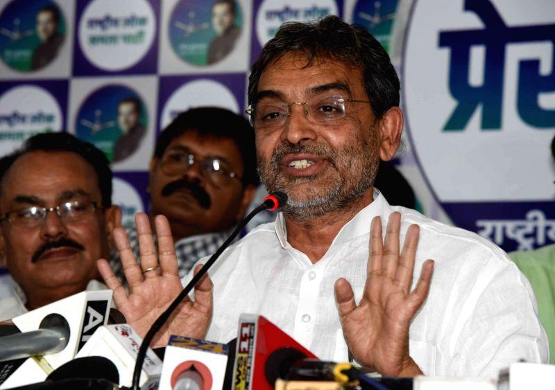 Upendra Kushwaha. (File Photo: IANS)