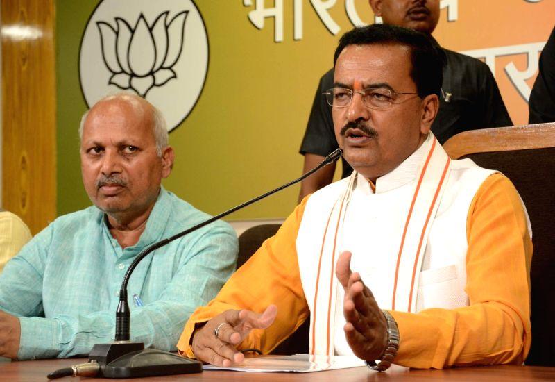 Keshav Prasad Maurya's press conference - Keshav Prasad Maurya