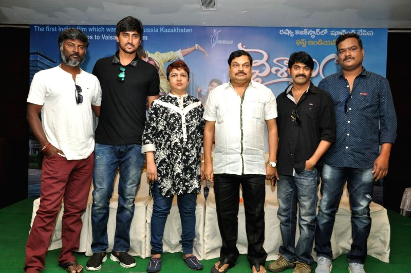 Vaishakham Movie Press Meet.
