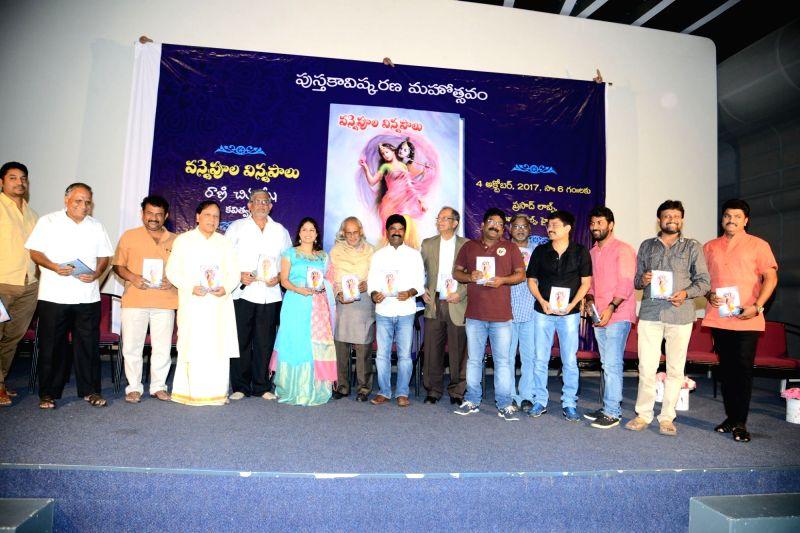 Vannepula Vinnapalu during a book launch in Hyderabad.