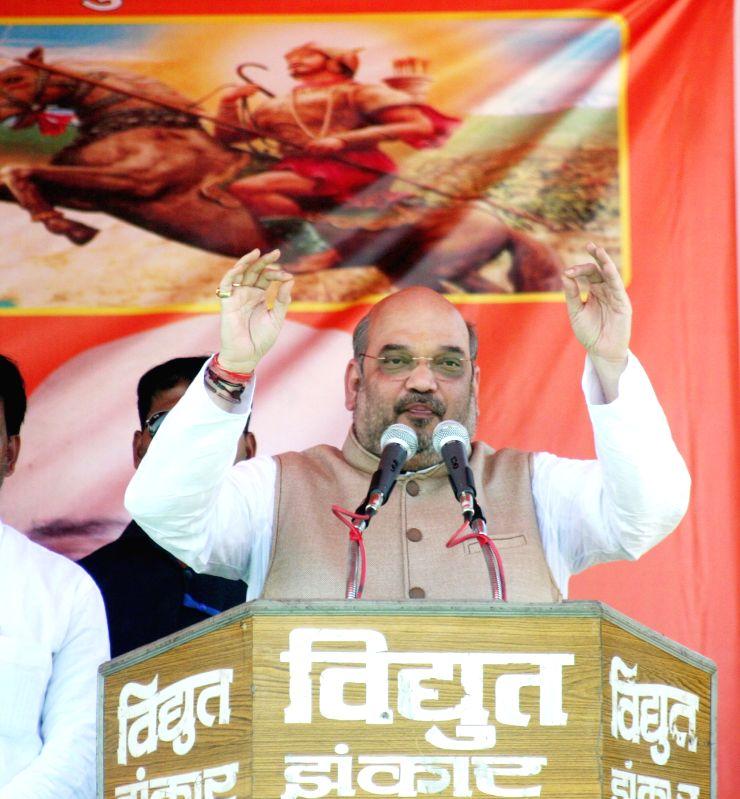 BJP president Amit Shah addressing a farmers' rally in Varanasi on March 22, 2015.