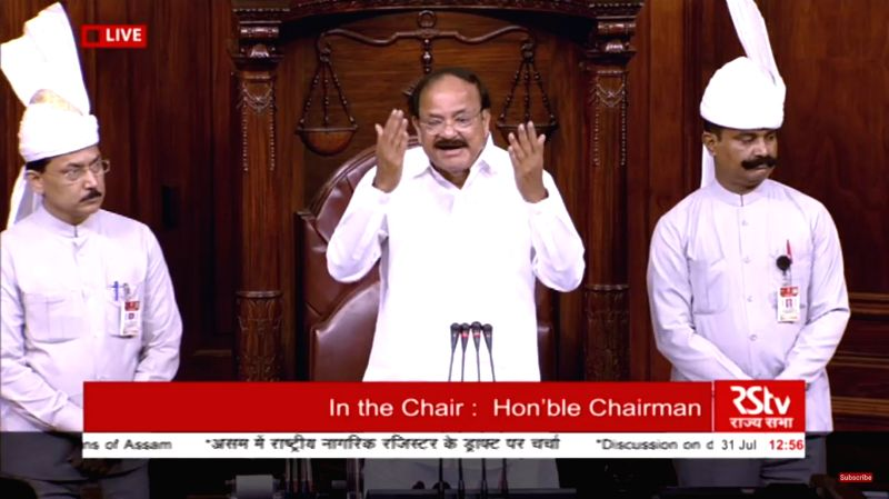Vice President and Rajya Sabha Chairman M. Venkaiah Naidu chairs a discussion on the issue of National Register of Citizens of India (NRC) of Assam that excludes over 40 lakh names in the ... - M. Venkaiah Naidu