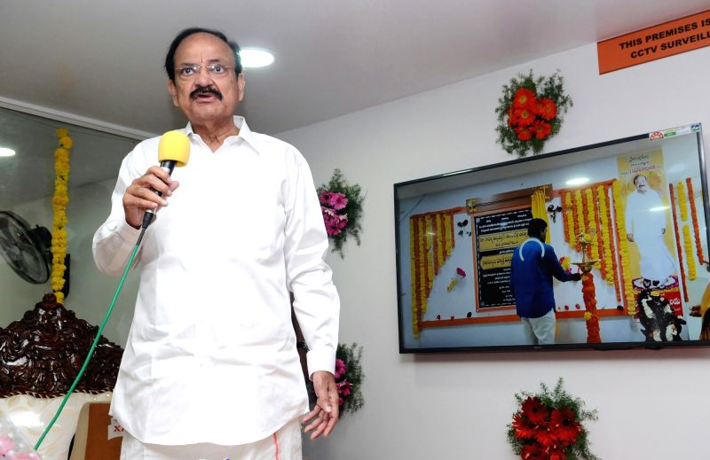 Vice President M. Venkaiah Naidu addresses after inaugurating the additional facilities at Shankara Netra Chikitsalaya, the Eye-care Centre in Vijayawada, Andhra Pradesh on Feb 2, 2018. - M. Venkaiah Naidu
