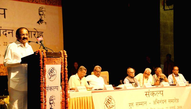 Vice President M. Venkaiah Naidu addresses at Guru Samman - Abhinandan Samaroh organised by Samkalp - a project by Jan Kalyan Shiksha Samiti, in New Delhi on July 22, 2018. - M. Venkaiah Naidu